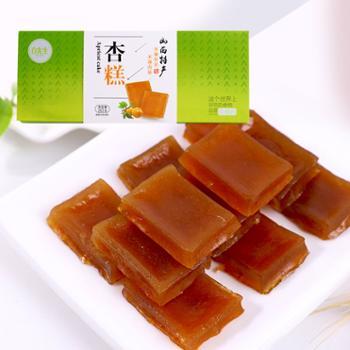 白先生 杏糕果糕小零食 260g