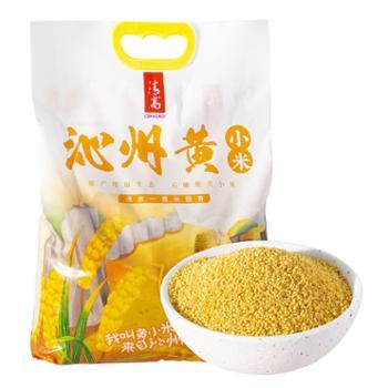 雁门清高沁州黄小米农家五谷杂粮小黄米2.5kg