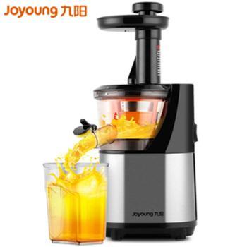 Joyoung/九阳 榨汁机 JYZ-V10原汁机慢速电动家用小型鲜榨炸果汁水果渣汁