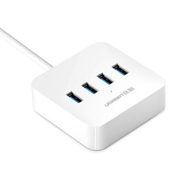 绿联 USB3.0分线器 高速4口HUB扩展坞集线器 笔记本电脑一拖四转换器0.5米30201