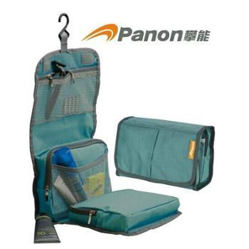 香港攀能PANON炫绿三层折叠洗漱包PN-2962小背包炫绿三折洗漱包