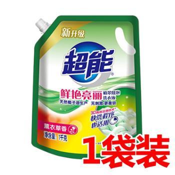 超能洗衣液1kg*1袋装