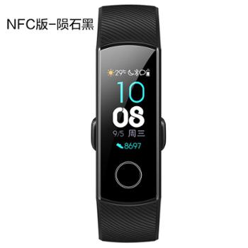 华为荣耀手环4NFC版/标准版