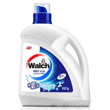 Walch威露士有氧洗旋净机洗洗衣液3kg