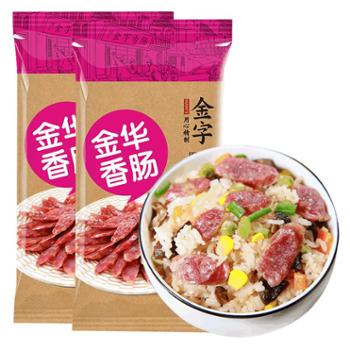 金字金华香肠160g*2包原味腊肠猪肉肠特产家常菜本地猪肉制作