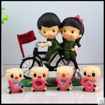 LOVE猪创意汽车摆件可爱公仔玩偶车内装饰品车载车上卡通汽车用品