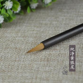 苏墨坊抄经笔 狼毫小楷 兼毫小楷笔 紫毫中楷笔 书法用毛笔