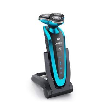 金鼎水洗多功能电动男士剃须刀充电式三刀头刮胡刀胡须刀便携式RQ8508C