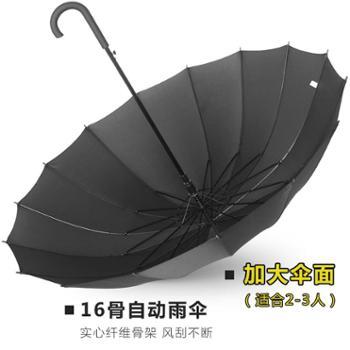 防水套雨伞男士双人自动大号车载加固长柄伞男抗风超大黑色三人
