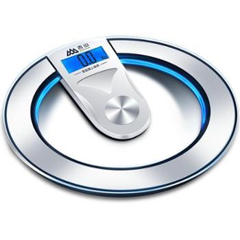 香山减肥称重迷你家用电子秤人体称体重计成人健康秤精准圆秤成人