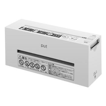 日本碎纸机小功率电动静音办公粉碎机家用小型文件碎纸机迷你黑色