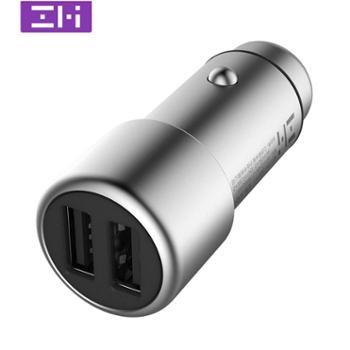 ZMI紫米18w小米车载充电器快充版QC3.0双口USB一拖二汽车中控点烟器头铜质变压5v3a闪充苹果安卓通用车充