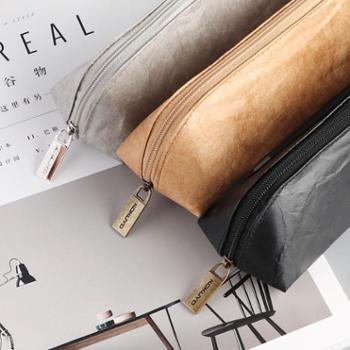 日本KOKUYO国誉杜邦纸笔袋简约复古小清新大容量拉链文具袋男生笔袋女ins多功能创意铅笔盒收纳袋