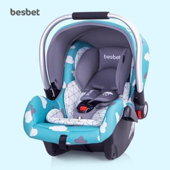 besbet婴儿提篮式儿童安全座椅新生儿汽车用车载便携宝宝摇篮睡篮