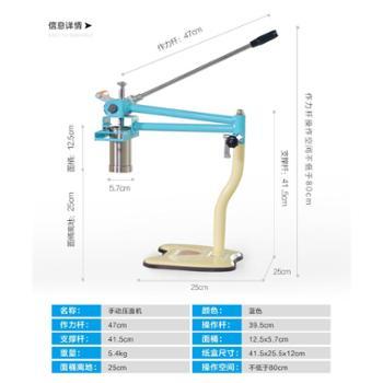 不锈钢家用压面机 小型手动手摇多功能面条机器拉面饸饹机