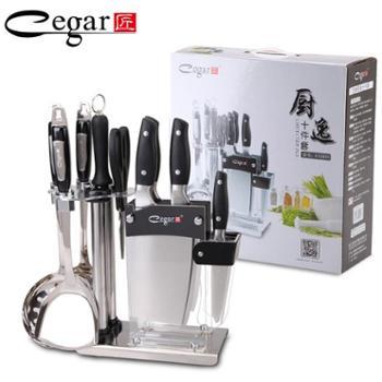 匠牌 厨房刀具套装不锈钢菜刀厨具刀具十件套组合刀具厨房用品