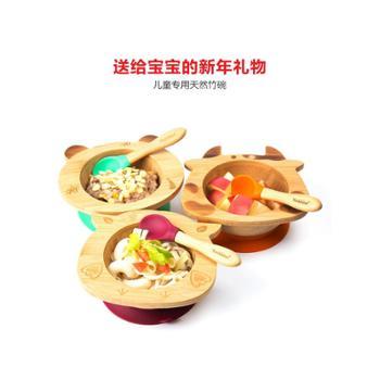 Yookidoo吸盘碗婴儿辅食碗宝宝碗防摔竹碗卡通竹纤维碗儿童碗勺套
