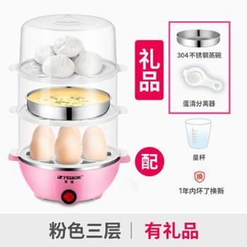 半球多功能煮蛋器家用自动断电煮鸡蛋神器小型三层蒸蛋器煮蛋机