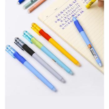 晨光热可擦笔优握女小学生3-5年级用中性水笔芯黑0.5mm摩易檫*魔力套装按动式得晶蓝色文具