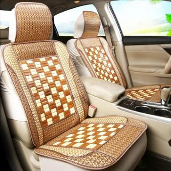 夏天用汽车坐垫夏季竹片麻将凉垫单片小车面包车货车通用座套凉席