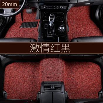 汽车丝圈脚垫专车专用 防水垫子防滑地毯脚踏垫可裁剪通用易清洗 加厚20毫米