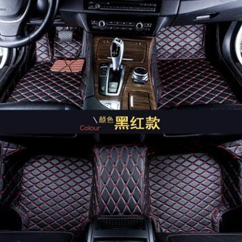 特拉帕尼全包围汽车脚垫专用朗动悦动瑞纳起亚K2新大众捷达桑塔纳吉利帝豪