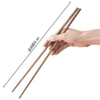 加长筷子 鸡翅木质捞面筷火锅筷油炸炸油条的无漆无蜡 家用实木筷