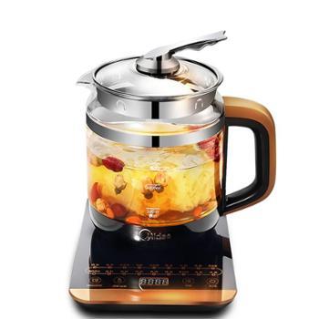 Midea/美的MK-GE1703多功能养生壶全自动电煎药壶煮茶壶电水壶