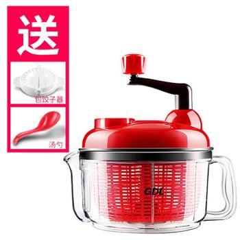GDL/高达莱多功能绞肉机切菜器饺子馅机搅拌料理器3L大容量