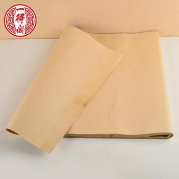 一得阁毛边纸50张书法专用纸净皮手工复古 半生半熟无格书画仿古加厚型宣纸楷书行书不洇墨