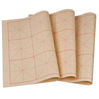 六品堂毛边纸米字格宣纸*书法练习毛笔字纸加厚手工初学者专用