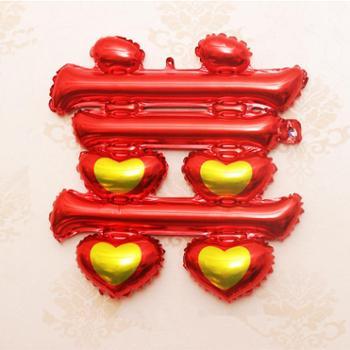 双喜字铝膜气球洞房装饰用品房间布置床头喜字结婚庆婚房创意婚礼