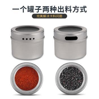英国厨房用品调料盒 套装家用调味罐调味瓶佐料盒盐罐子组合装