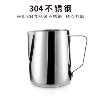 Hero 拉花缸不锈钢咖啡拉花杯 咖啡机配套奶泡杯 花式尖嘴杯