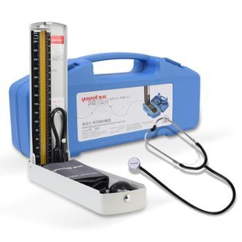 鱼跃牌 血压测量仪 臂式