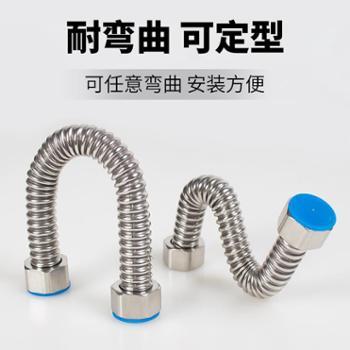 304不锈钢波纹管防爆管进水软管4分配件热水器冷热连接50马桶水管