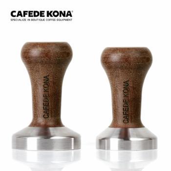 CAFEDE KONA压粉器 意式咖啡不锈钢压粉器 实心压粉锤 51/57.5mm