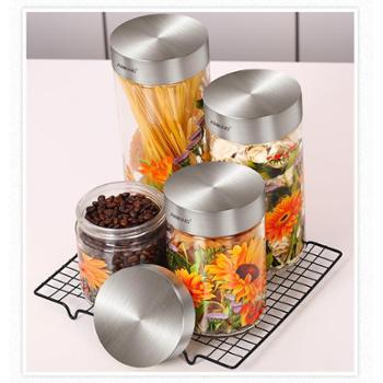 艾美诺 欧式厨房杂粮茶叶储物罐大号玻璃瓶子食品密封罐4件套装