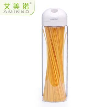 艾美诺 玻璃瓶密封罐储物罐面条罐食品杂粮储存罐装咖啡豆罐大号