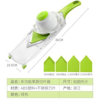 柠檬切片器多功能切菜神器水果切片机土豆丝切丝器萝卜擦丝刨丝器
