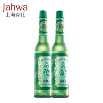 六神经典花露水195ml*2瓶清凉舒爽止痒老式经典