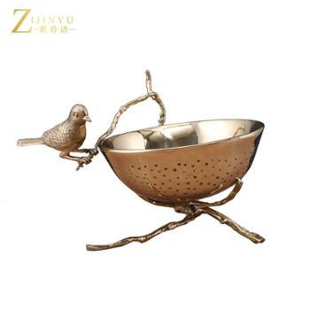 欧式简约家居客厅纯铜装饰碗果盘装饰品创意小鸟金属工艺品摆件