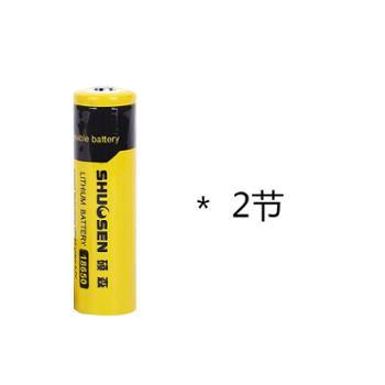 硕森 大容量18650锂电池 3.7V 强光手电筒可充电电池 头灯电池 两节装