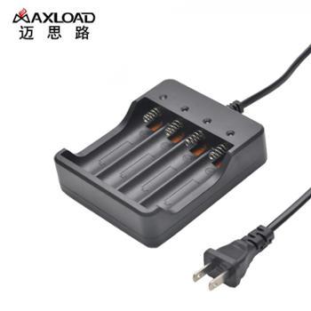 锂电池充电器四槽多功能强光手电筒头灯3.7V4.2V电池通用型