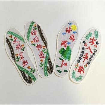 亮星眠传统刺绣全手工对颗针纳线鞋垫男女防臭吸汗透气加厚成品