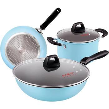 炊大皇锅具套装不粘锅少油烟全套厨具锅套装锅三件套炒锅汤锅煎锅