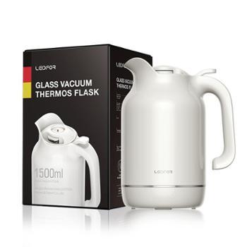 德国雷德夫玻璃内胆 保温壶家用欧式显示温度 热水壶大容量保温瓶