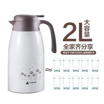 特美刻316不锈钢保温壶 家用大容量热水瓶 真空保暖壶开水瓶2L