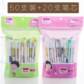 50支小清新0.5mm中性笔学生用签字笔碳素水笔韩国可爱卡通动漫文艺女黑色听雨轩0.38笔芯超好用创意