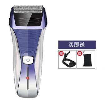 君派剃须刀电动充电式胡须刀男士全身水洗电动往复式刮胡子刀